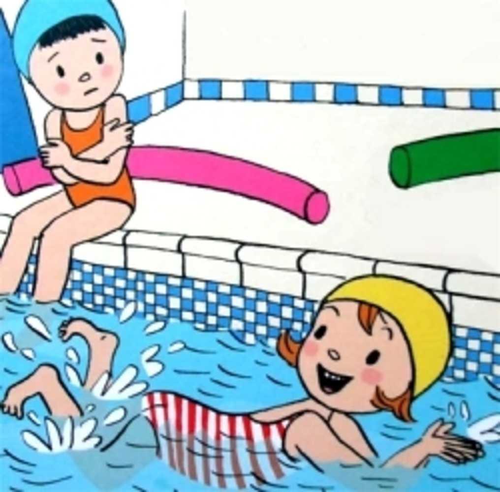 Photos de la 1ère séance de piscine - CP / CE1 0