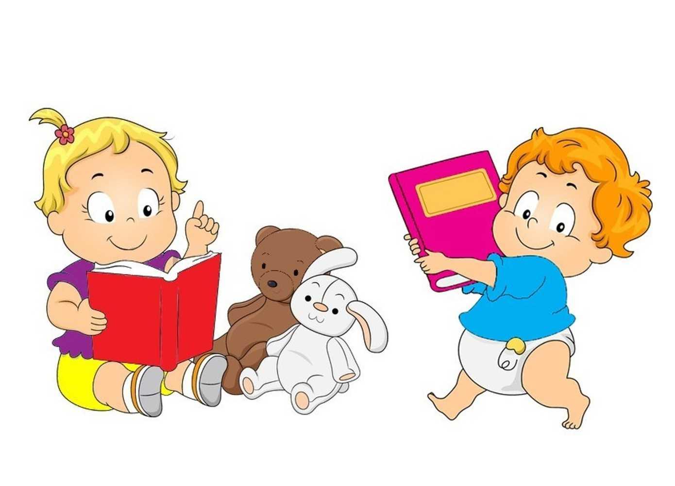 Photos des bébés lecteurs - Séance du 12 septembre 0