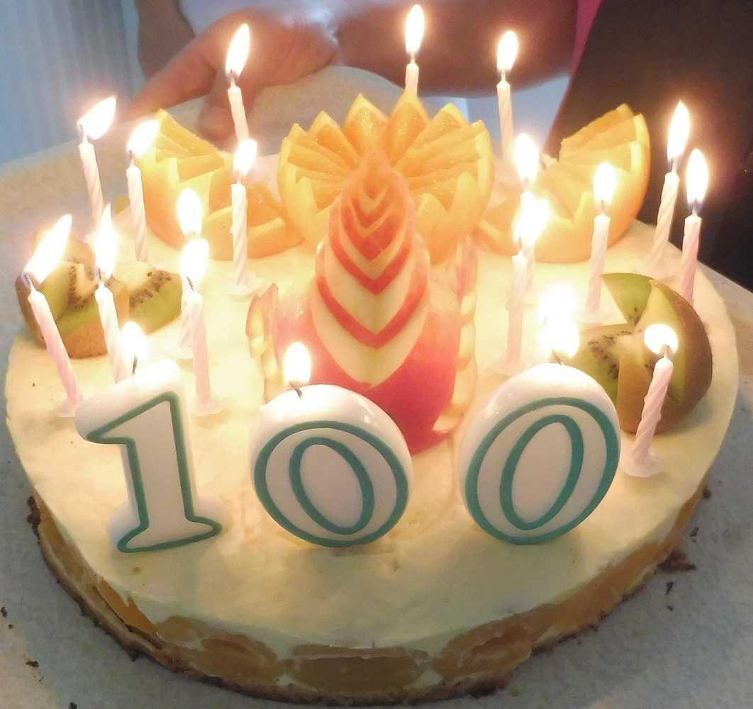 Résidence Kermaria - 100 ans de Mme Eugénie Toutain 0